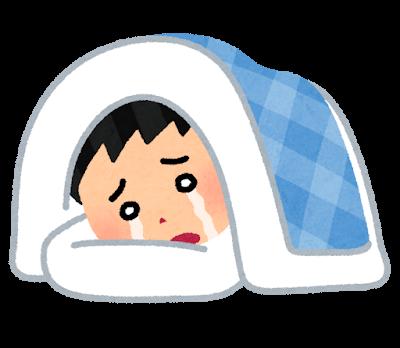 シャバーサナ瞑想_睡眠導入